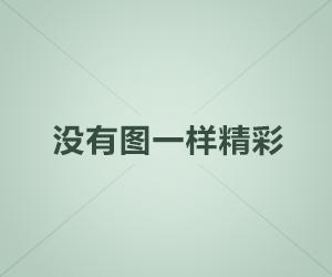 阿涛网络:互联网创业随笔2021.01.25