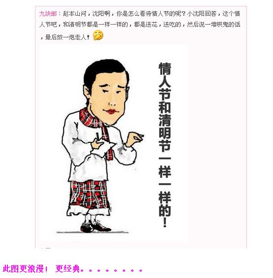 流星雨七夕-今年(2013)七夕节该如何过? 第3张