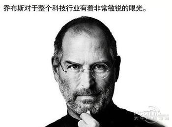 创业者的精神思维与感悟