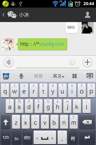 深圳SEO-www.nuobg.com