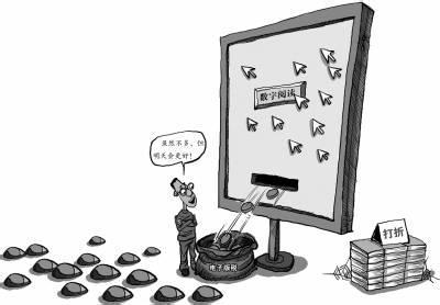 互联网是否全面的掀起了付费阅读模式?