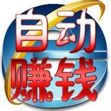 网络自动赚钱方法-www.nuobg.com