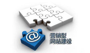 深圳龙岗龙东企业网站建设模板网站制作680全包一步到位