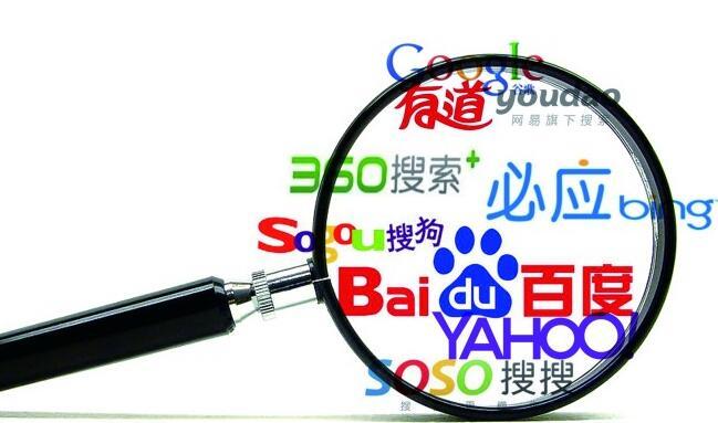 【科普】搜索引擎的工作原理-网站是怎么关键词排名靠前的?