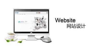 深圳公司企业网站建设都包含哪些方面?价格如何?