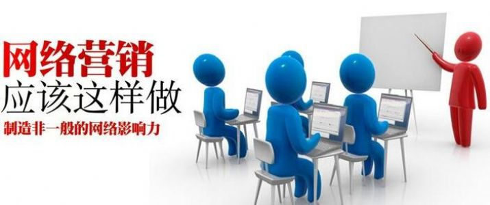 如何利用免费的网络推广方法宣传企业网站