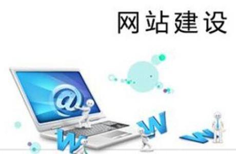 价值20000元的创业企业官网展示形象网站建设制作免费教程?