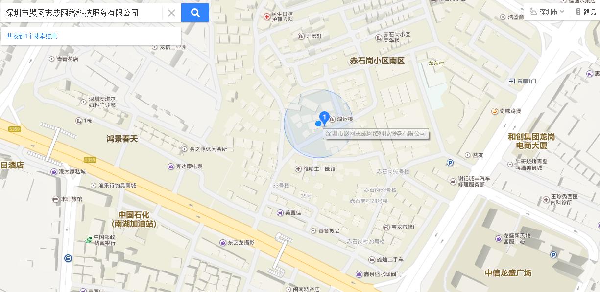 【实用】如何在百度地图、腾讯地图标注公司地址信息?