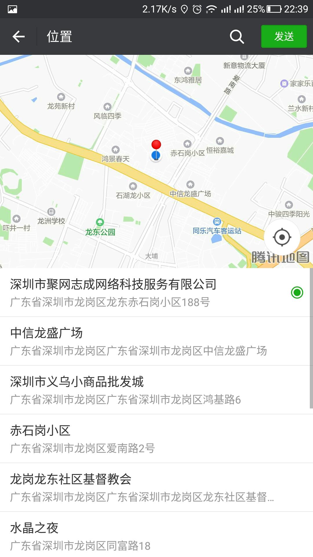 Screenshot_2018-01-17-22-39-56.jpg