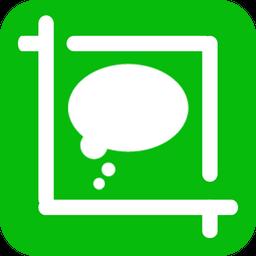 微信聊天记录造假要用PS?伪装微信对话小工具