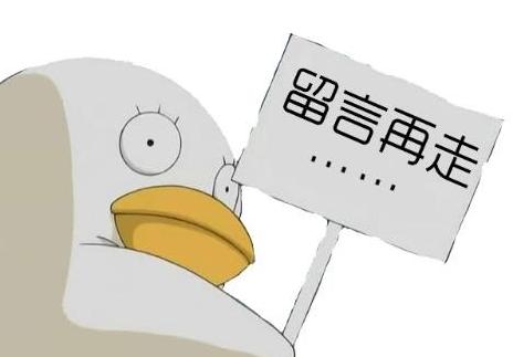 zblog|wordpress等博客网站留言评论自动填写个人信息方法(全网通用)