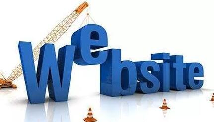 企业网站建设预算费用一般都包含哪些方面?