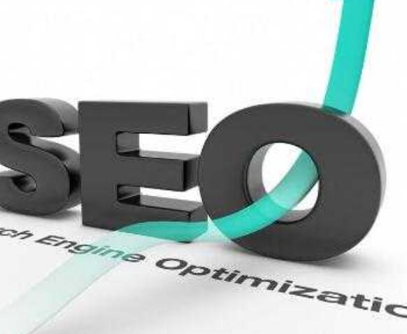 SEO搜索引擎关键词排名入门
