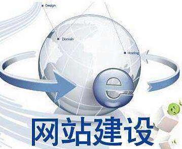 深圳企业建设官网网站拉业务赚钱不是梦 - 网站建设历程