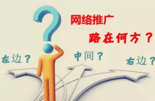 企业利用B2B平台上做好网站和产品的推广方法
