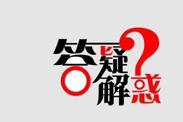 证券日报:谷歌重返中国的报道不实