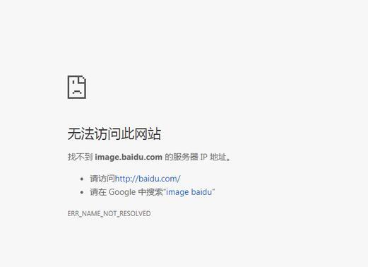 QQ截图20181128191022.jpg