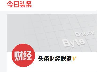 今日头条百度凤凰网纷纷成立自媒体联盟