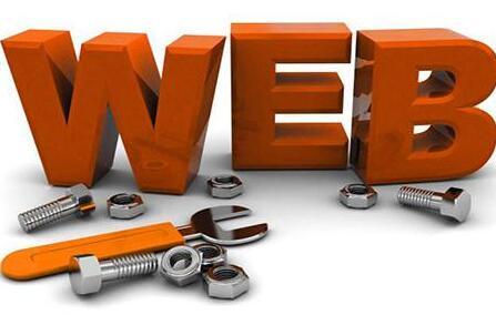 企业网站建设都有哪些网站类型?