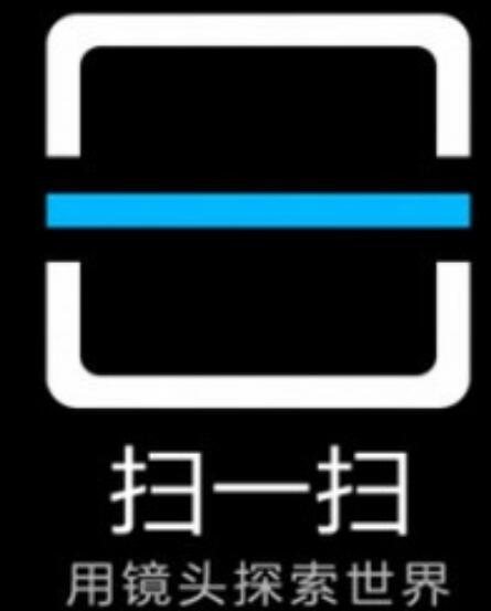 """日本人提出向中国收""""二维码""""使用费 每人1分钱?"""
