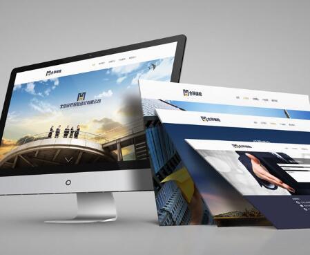 深圳中小微创业企业官网网站建设流程是什么