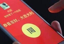 """腾讯起诉""""微信自动抢红包""""软件运营者,索赔5000万"""