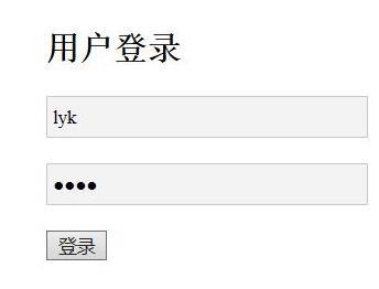 教你一键查看网页保存在浏览器里的密码收藏代码