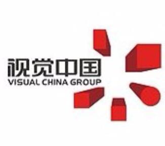 视觉中国影像:2019年5月12日零点开始恢复网站上线运营