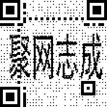 中国个人网站站长交流微信群,个人站长的进来 第2张