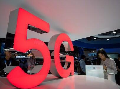 工信部正式发放5G商用牌照 第2张
