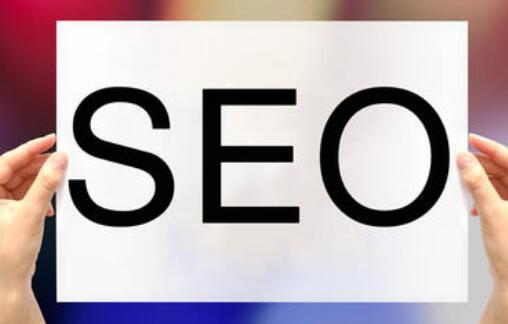 网站SEO优化常见问题汇总100问 第1张