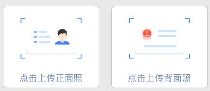 关于启用备案用户真实身份信息全电子化核验的通知