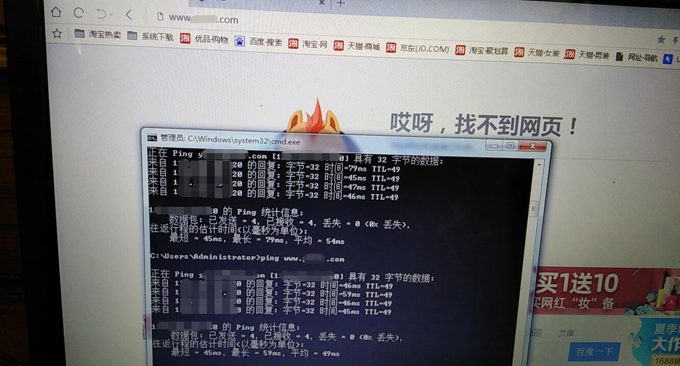 关于中国移动宽带和4G数据无故屏蔽用户域名的经过 第3张
