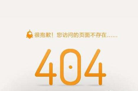 关于中国移动宽带和4G数据无故屏蔽用户域名的经过
