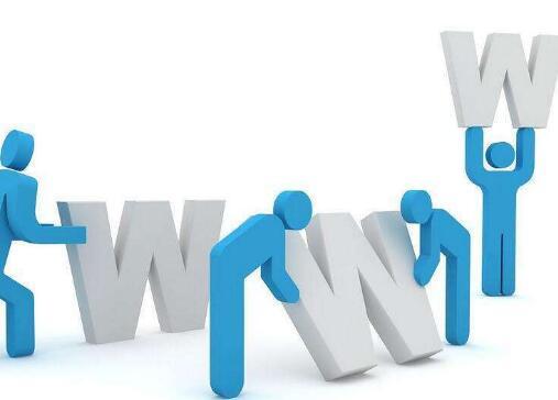 建网站怎样选择网站的域名?