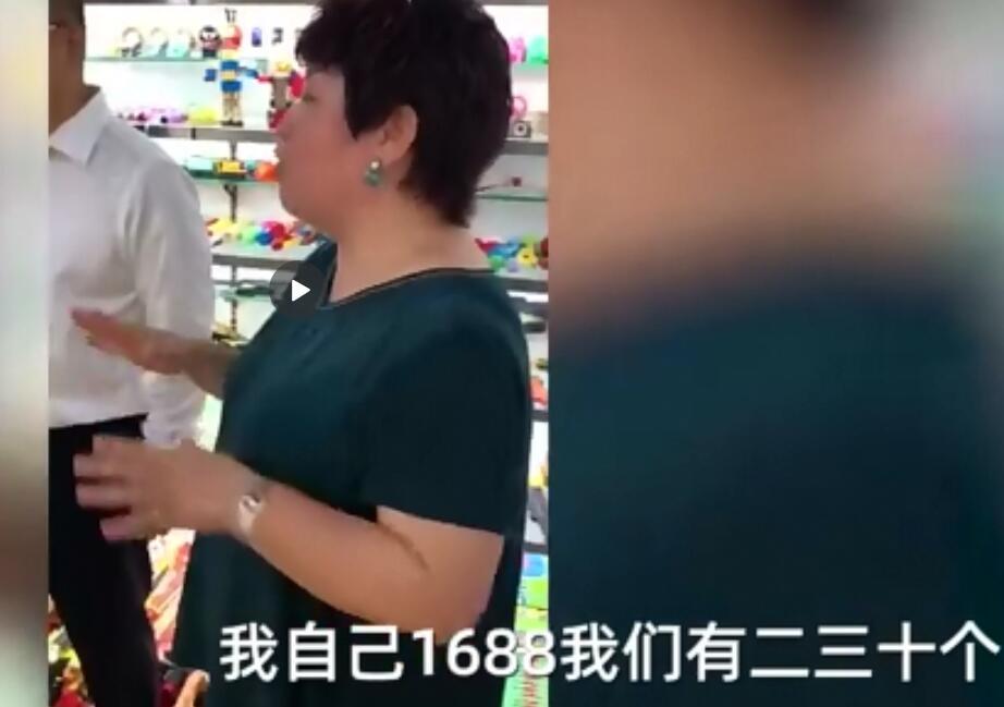 义乌大妈1年赚2亿拥有二三十个网店