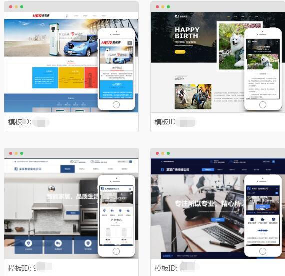 做一个企业官网网站都用到什么?