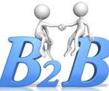 给有效发布B2B网站信息推广的几个建议