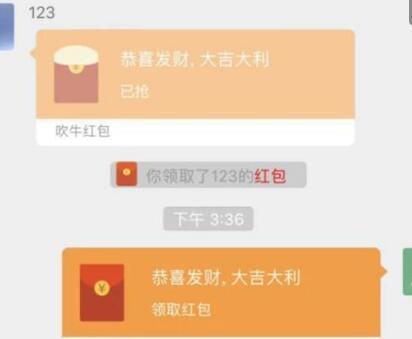 首例涉微信表情和红包著作权纠纷案:腾讯获赔40万