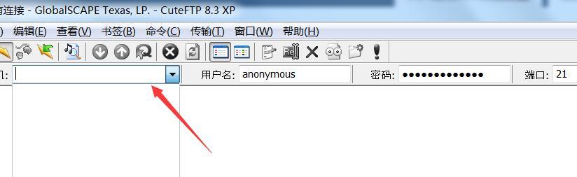 删除CuteFTP快速连接里的历史记录且不在保存已连接的地址记录