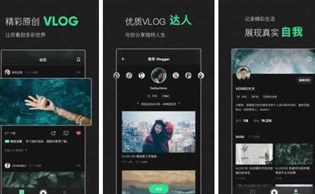 """爱奇艺上线""""爱奇艺随刻""""Vlog短视频平台"""