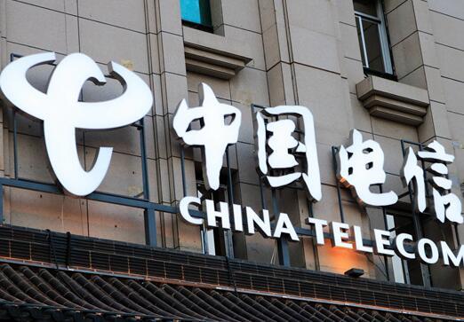 中国电信9月在北京率先推出5G新号段 套餐费199至599元不等