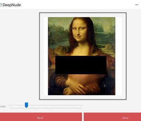 裸照一键定制软件网络传播:每个人都可能成为受害者