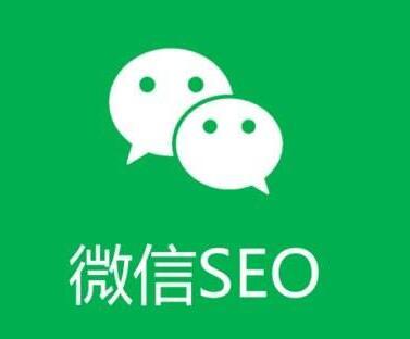 做网站做推广做营销做SEO要有微信群圈子才行