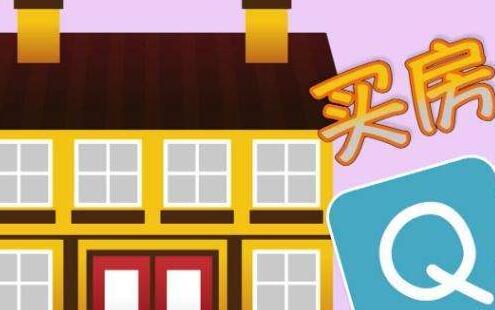 在惠州买个最便宜的房子得做240个普通网站