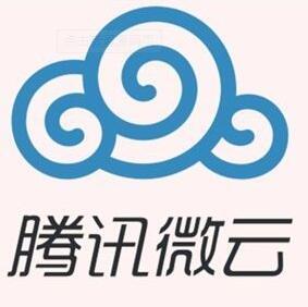 腾讯微云发布超额存储帐号管理通知