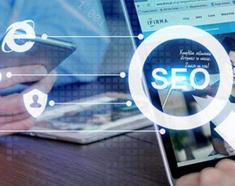 以后的百度seo搜品牌词和大量优质内容才重要