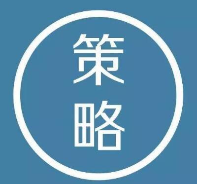 深圳某小厂对百度这次上线的爱采购B2B平台的看法