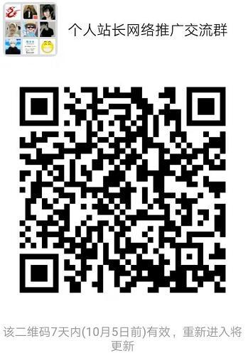 微信截图_20190928092444.jpg