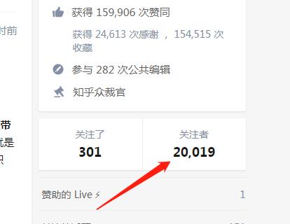 诺伊网博主玉成的知乎粉丝已经突破20K